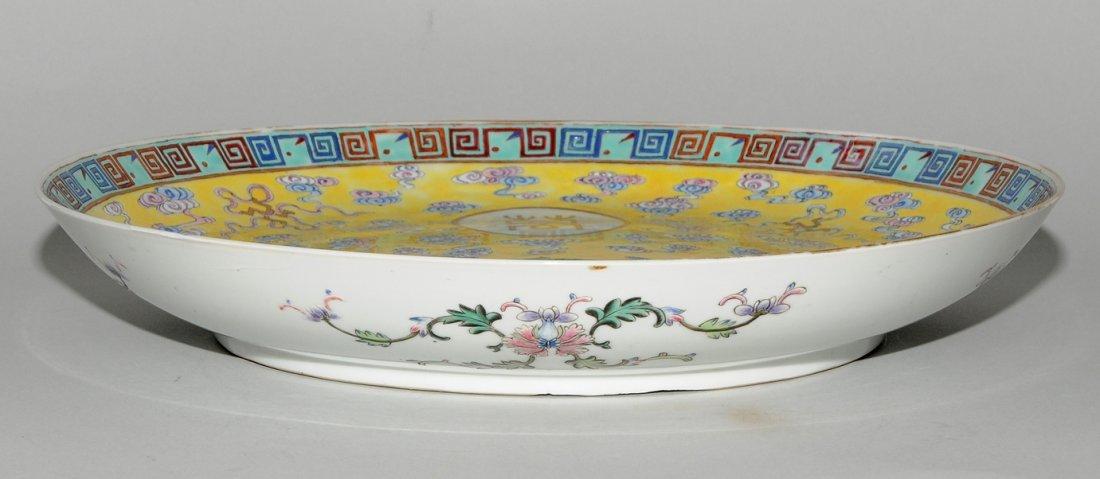 Platte  China, um 1900. Porzellan. Signiert jixiang - 3
