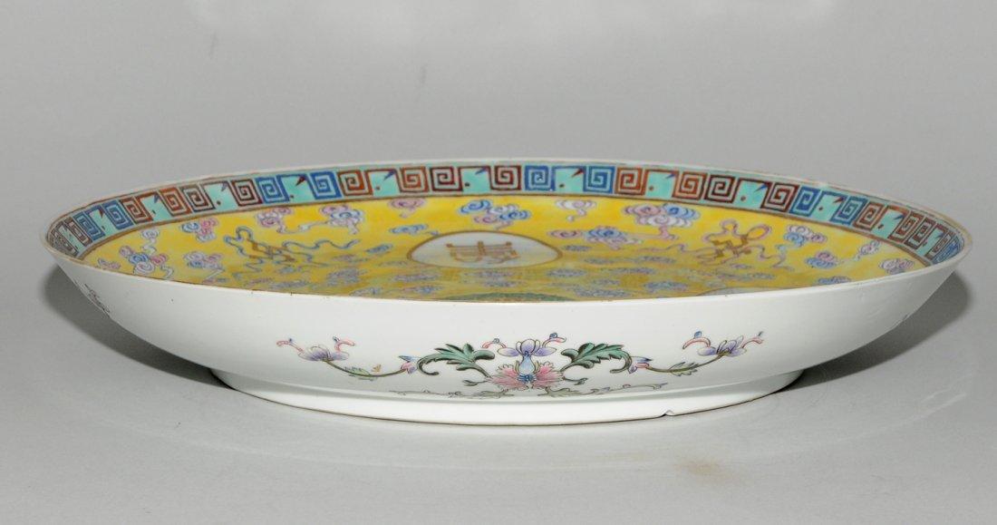 Platte  China, um 1900. Porzellan. Signiert jixiang - 4