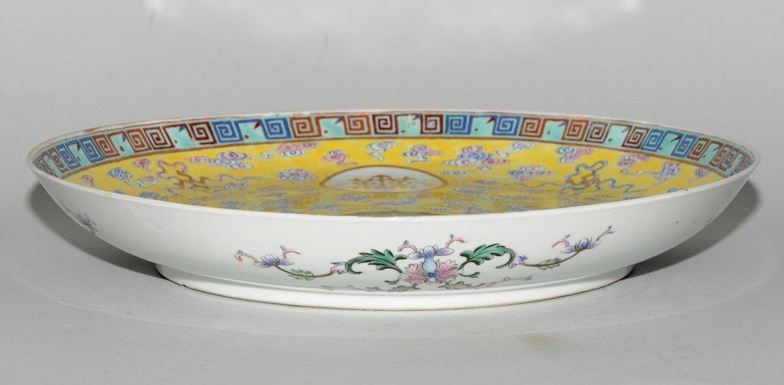 Platte  China, um 1900. Porzellan. Signiert jixiang - 5