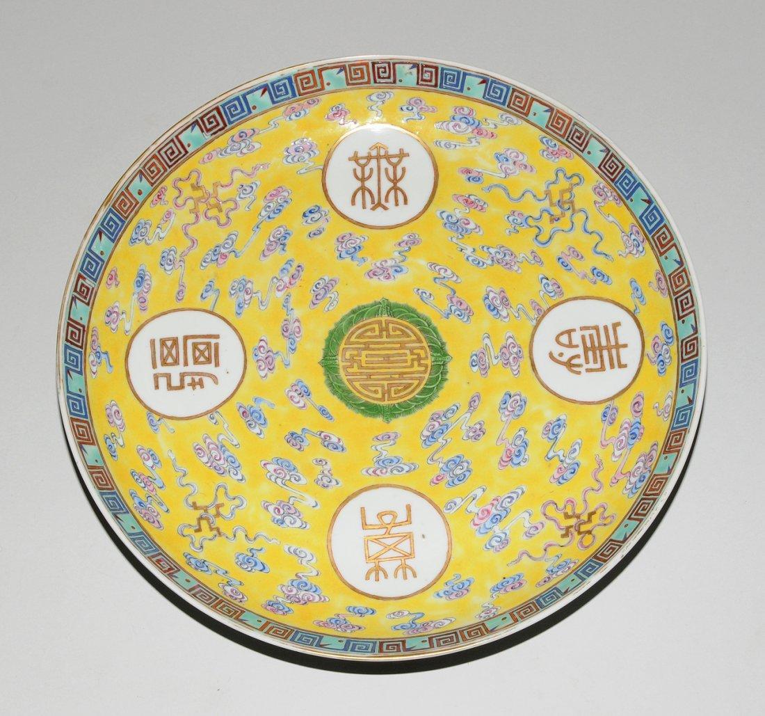 Platte  China, um 1900. Porzellan. Signiert jixiang - 6