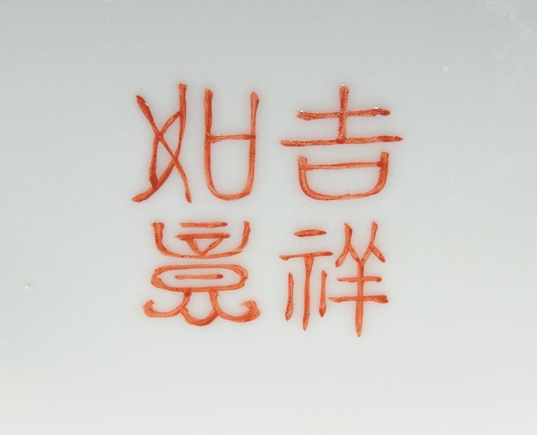 Platte  China, um 1900. Porzellan. Signiert jixiang - 7