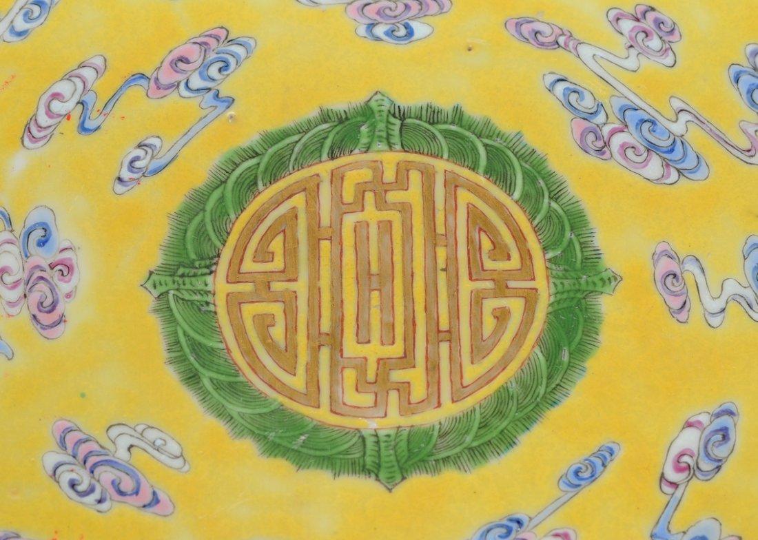 Platte  China, um 1900. Porzellan. Signiert jixiang - 8