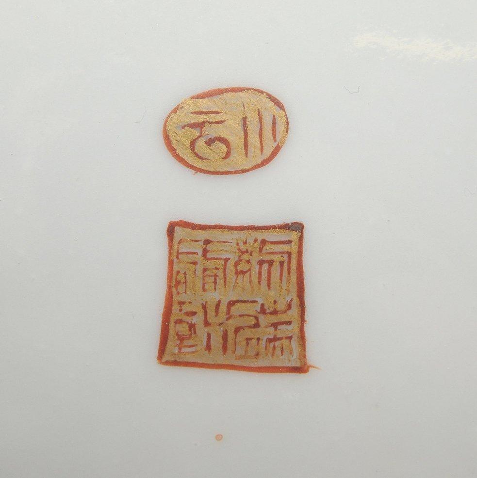 "1 Paar Mondflaschen, ""bian hu""  China, 19./20.Jh. - 9"