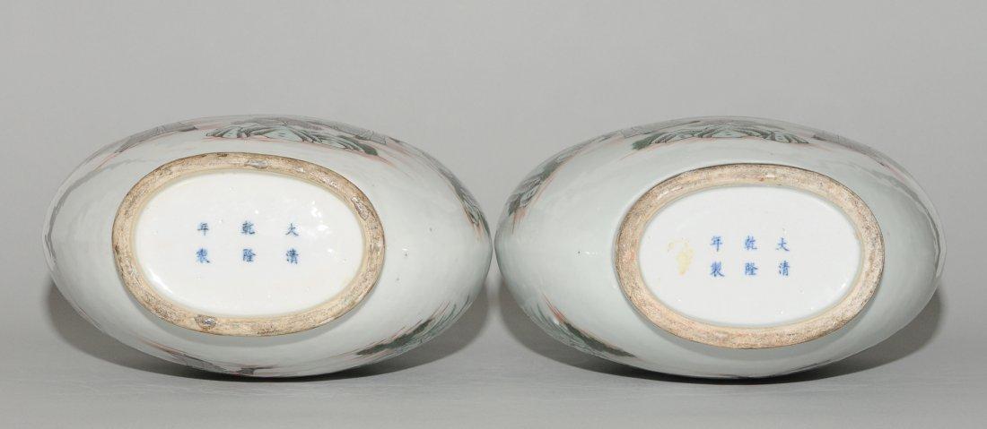"1 Paar Mondflaschen, ""bian hu""  China, 19./20.Jh. - 6"