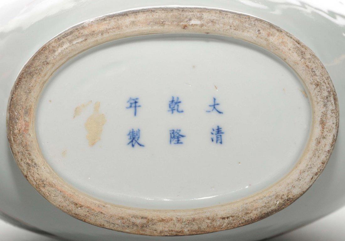 "1 Paar Mondflaschen, ""bian hu""  China, 19./20.Jh. - 7"