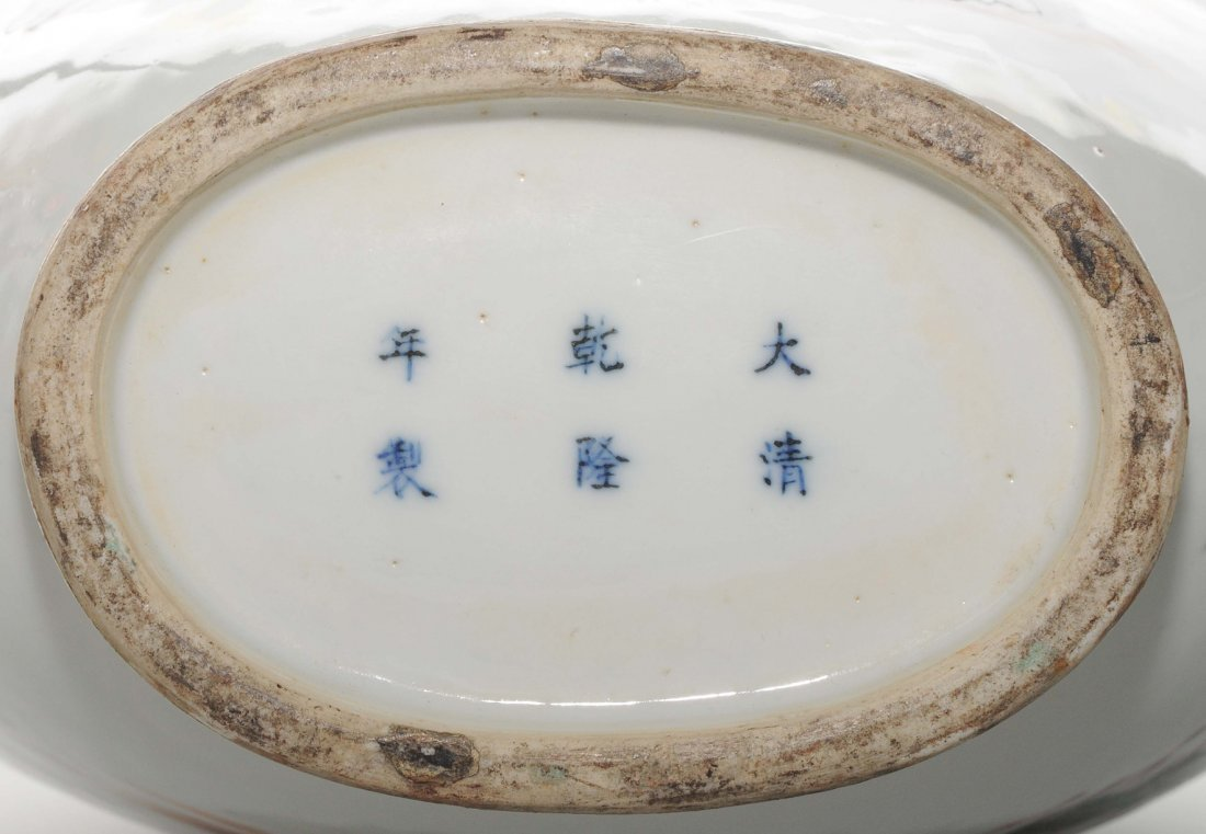 "1 Paar Mondflaschen, ""bian hu""  China, 19./20.Jh. - 8"