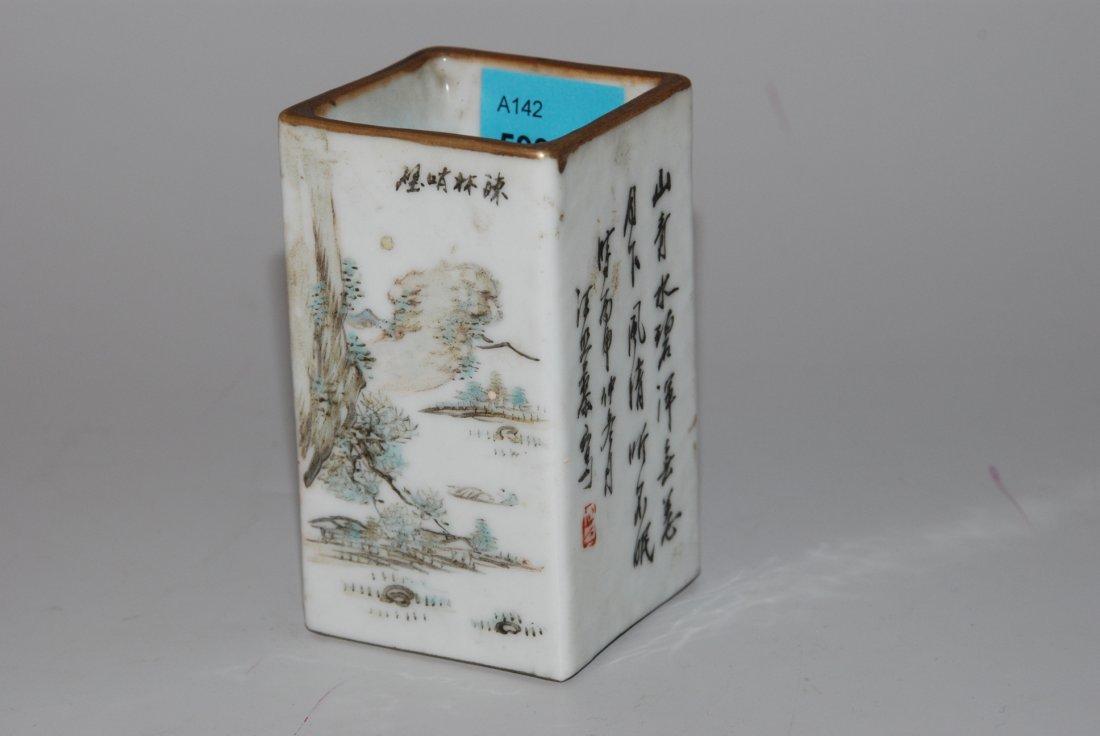 Kleiner Pinselstnder China, um 1900. Porzellan.
