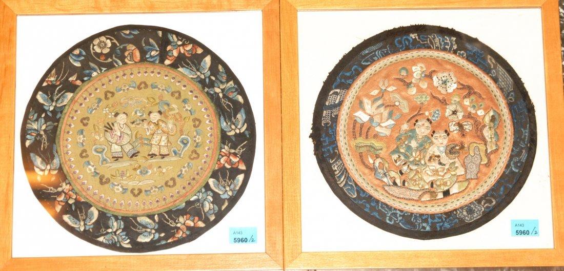 2 Stickereien China, um 1900. Seide, polychrom
