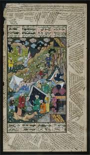 19th/20th Century Persian School, A Pair of Manuscript