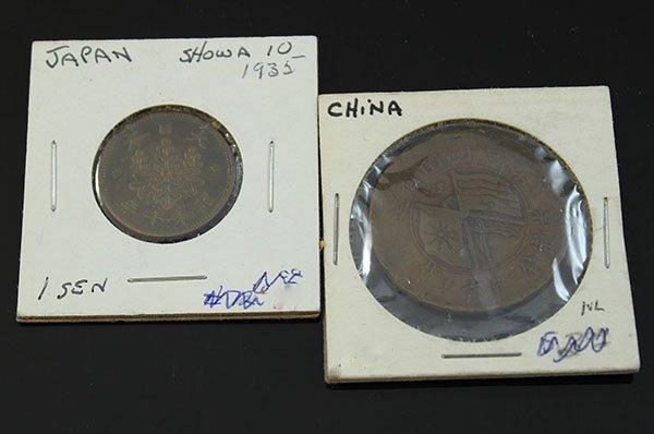 1935 JPN SHOW 1 SEN ND OLD Chain COIN