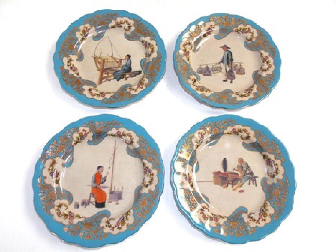 Set Of 4 Decorative Chinese Asian Style Dinner Plates