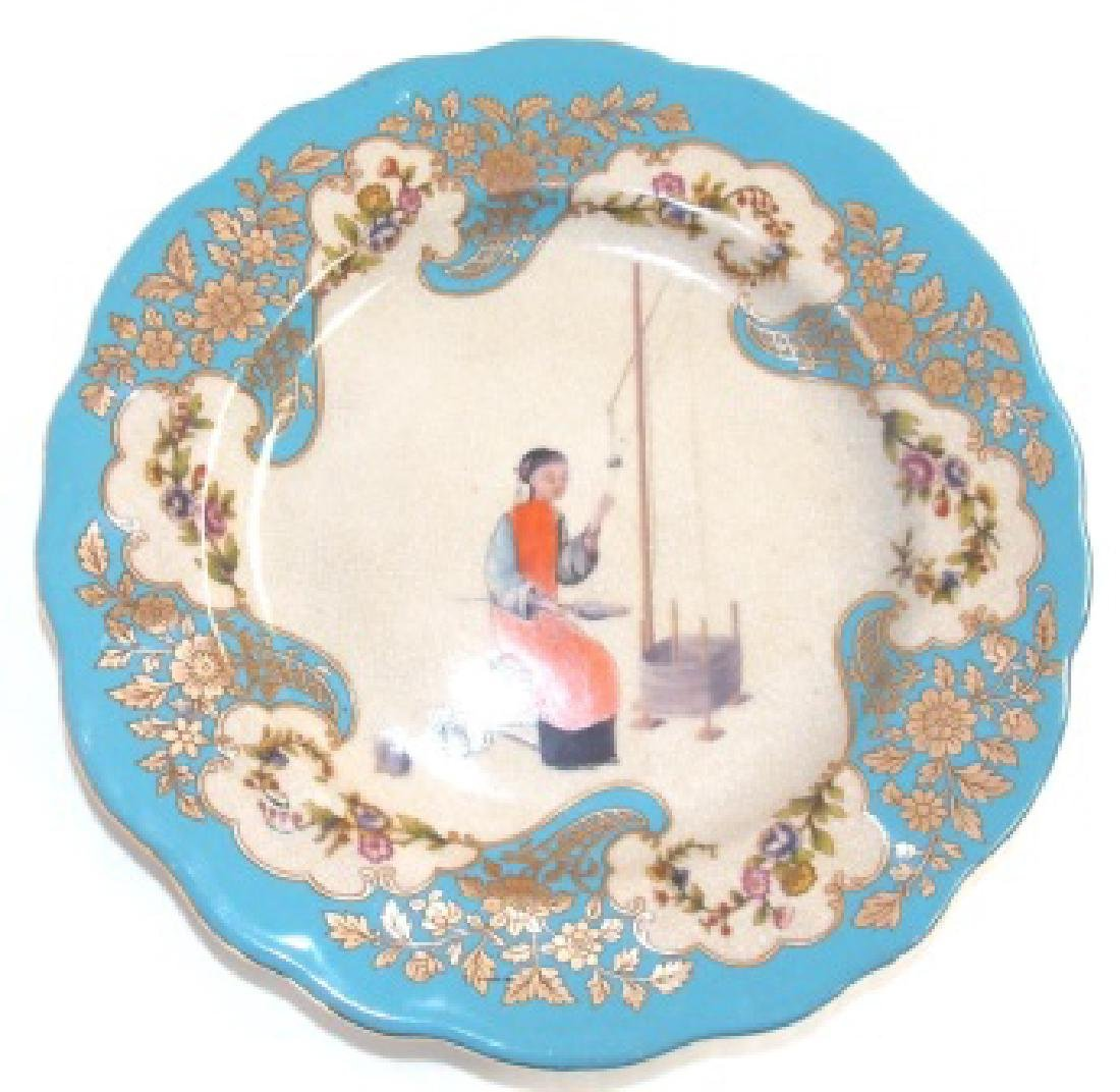 Set Of 4 Decorative Chinese Asian Style Dinner Plates - 4