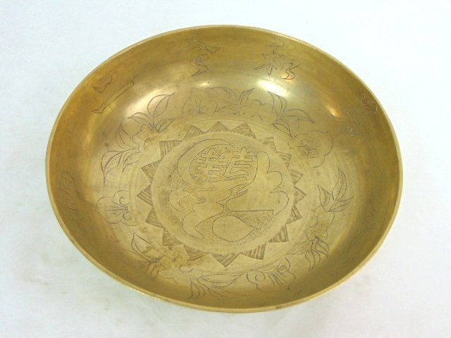 STUNNING VINTAGE BRASS CHINESE ETCHED BOWL