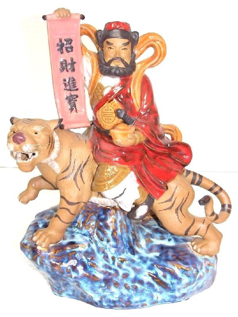 CHINESE GUAN GONG GUAN YU WARRIOR GOD WITH TIGER STATUE
