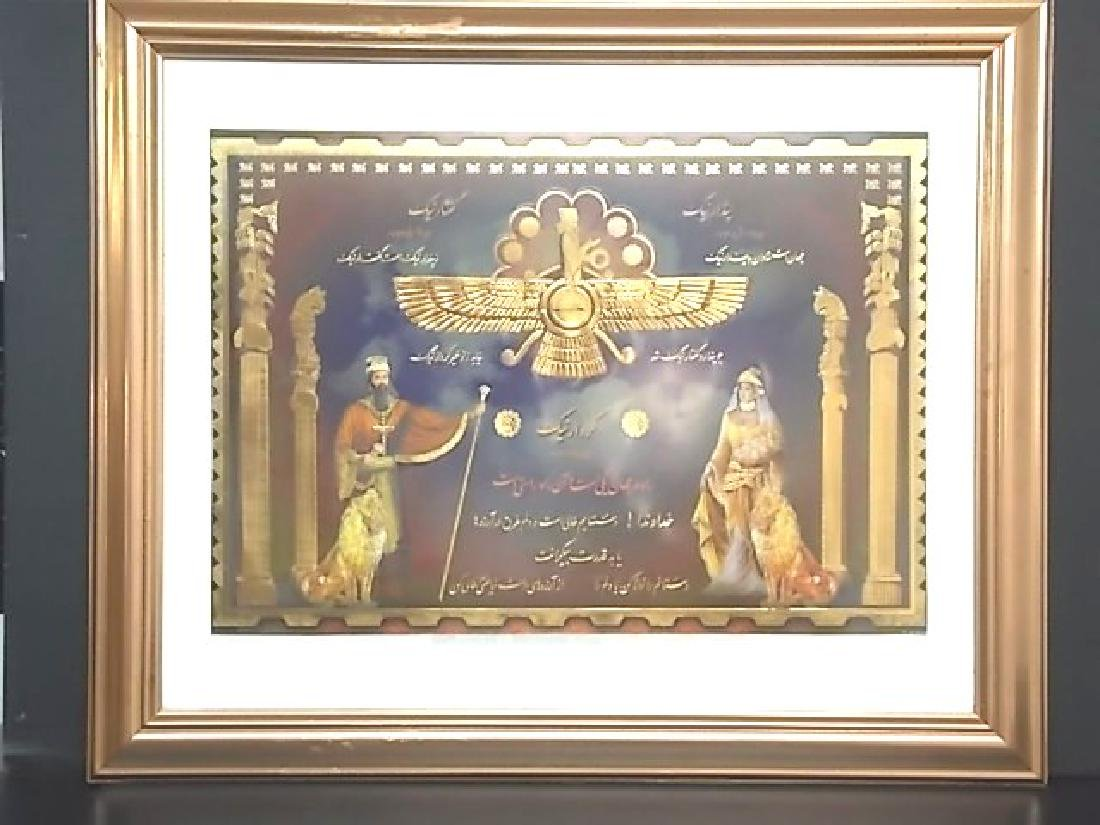 DECORATIVE PERSIAN OR EGYPTIAN STYLE PRINT SET IN FRAME