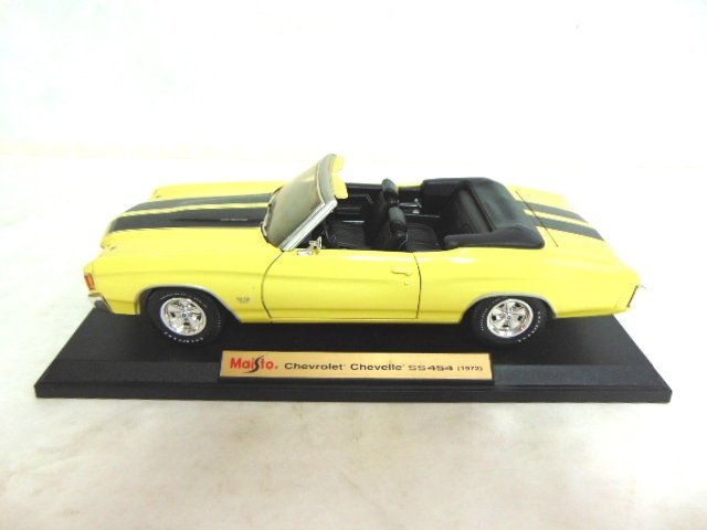 COLLECTIBLE DIECAST 1972 CHEVY CHEVELLE SS 454 MODEL
