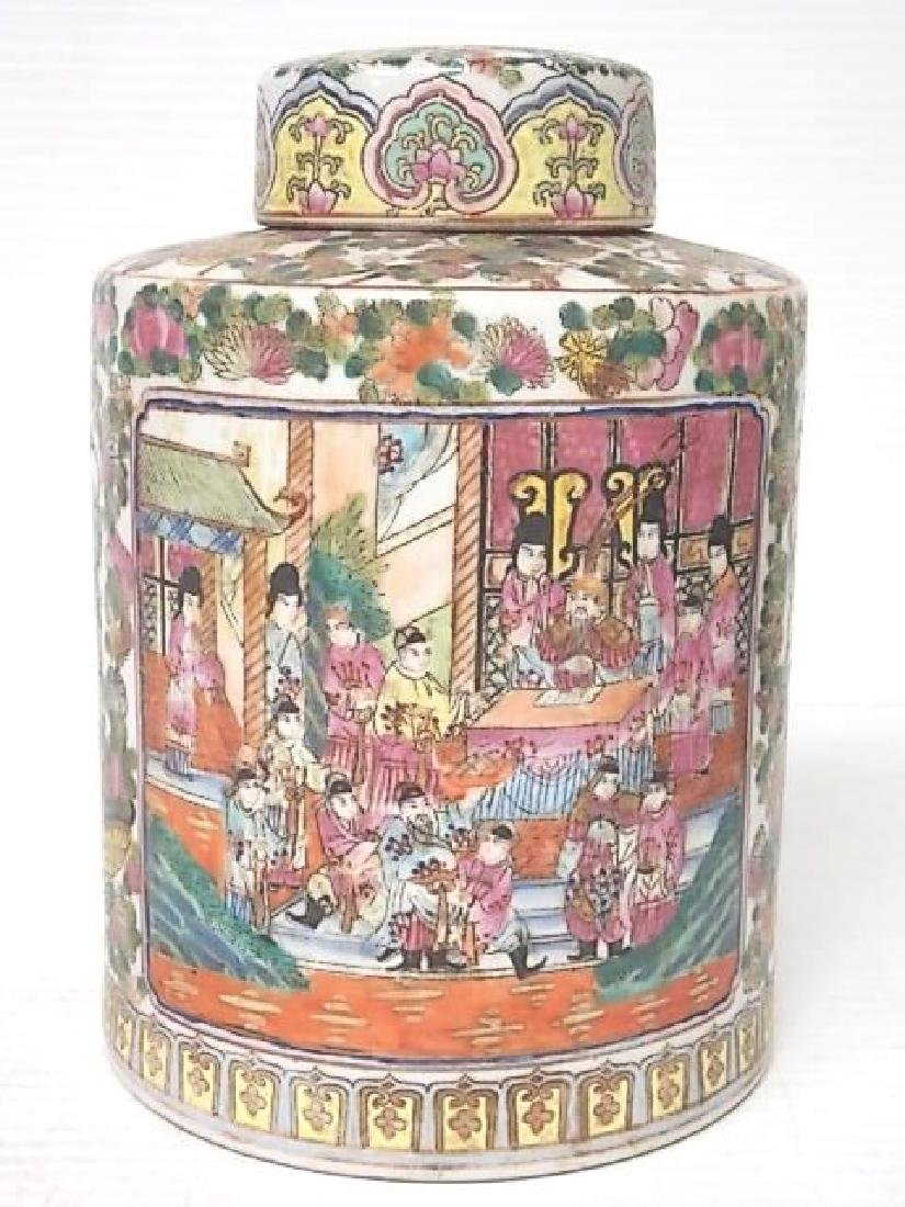 VINTAGE CHINESE FAMILLE ROSE MEDALLION GINGER JAR