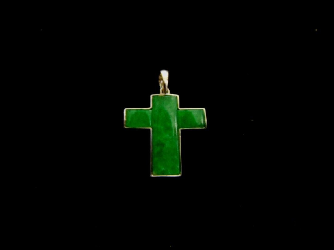 Vintage Estate 18K White Gold Religious Cross Pendant