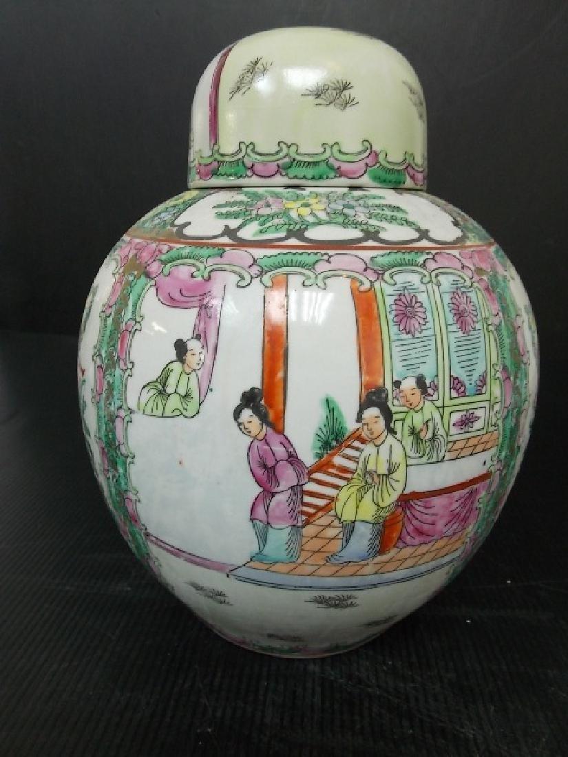 Chinese Famille Rose Porcelain Ginger Jar - 2