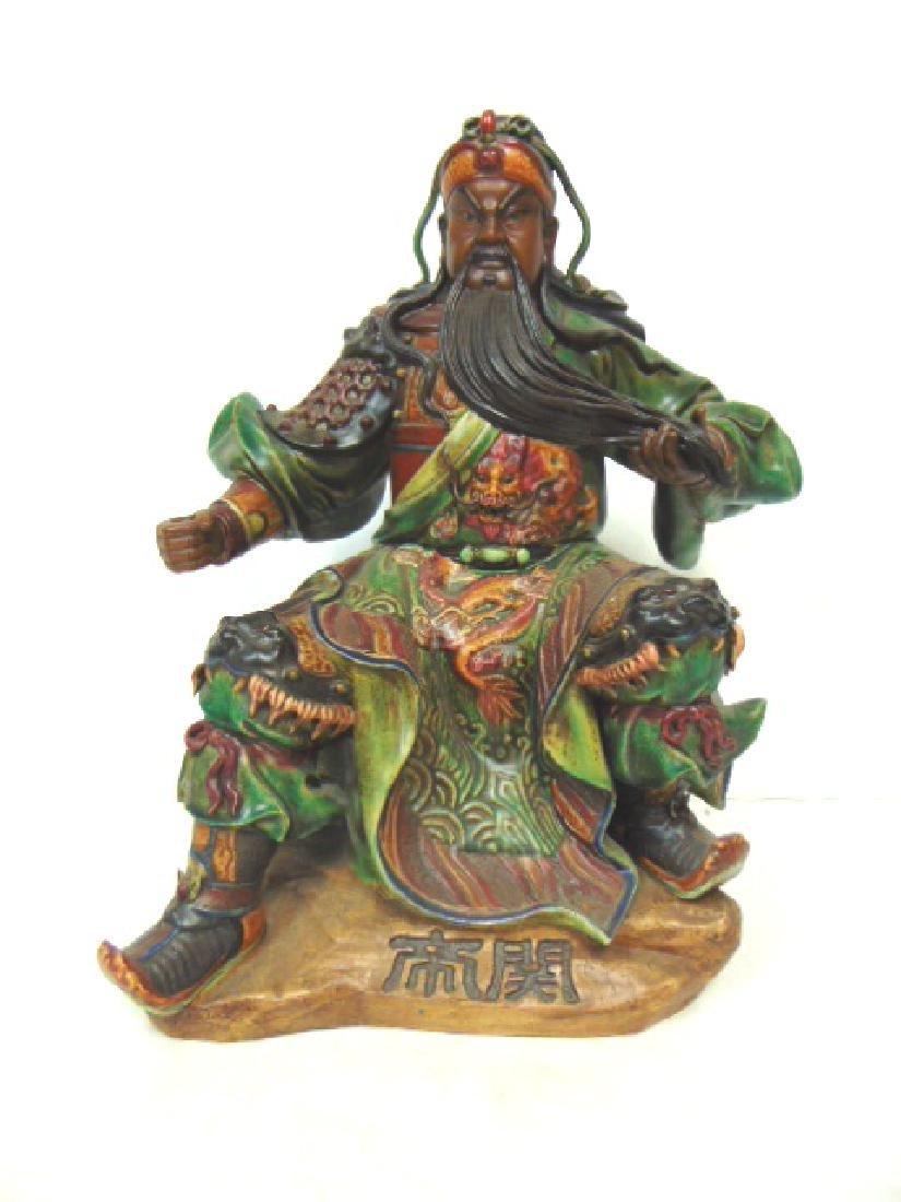 CHINESE GUAN GONG GUAN YU WARRIOR GOD STATUE