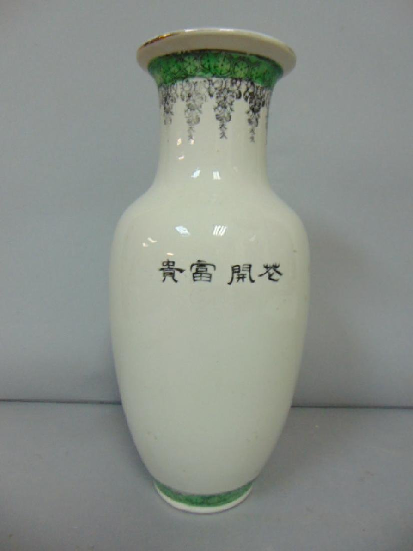 BEAUTIFUL ANTIQUE CHINESE PORCELAIN HAND PAINTED VASE - 2