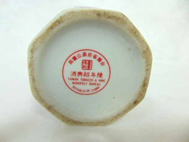 VINTAGE REPUBLIC OF CHINA PORCELAIN SAKE WINE BOTTLE - 3