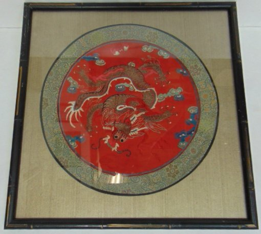 VINTAGE ANTIQUE CHINESE SILK KESI IMPERIAL DRAGON BADGE