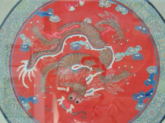 VINTAGE ANTIQUE CHINESE SILK KESI IMPERIAL DRAGON BADGE - 2
