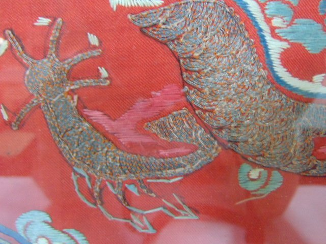 VINTAGE ANTIQUE CHINESE SILK KESI IMPERIAL DRAGON BADGE - 4