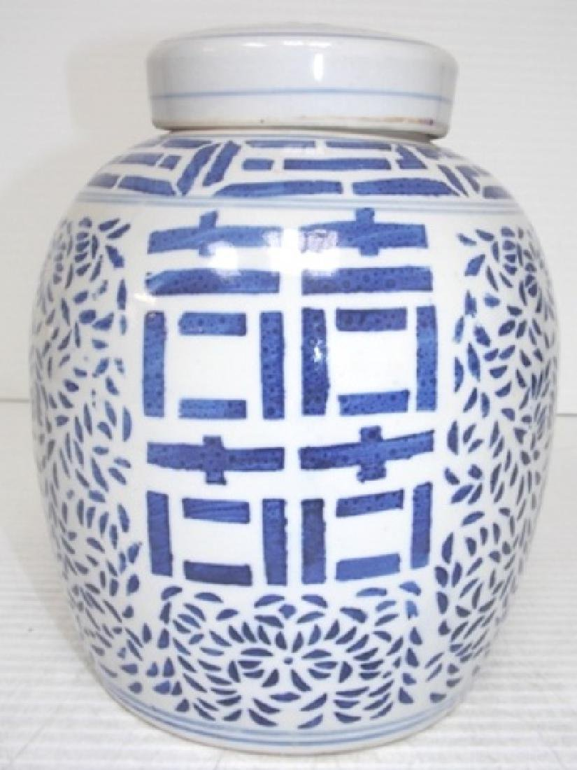 CHINESE PORCELAIN GINGER JAR W/ DOUBLE HAPPINESS MOTIF