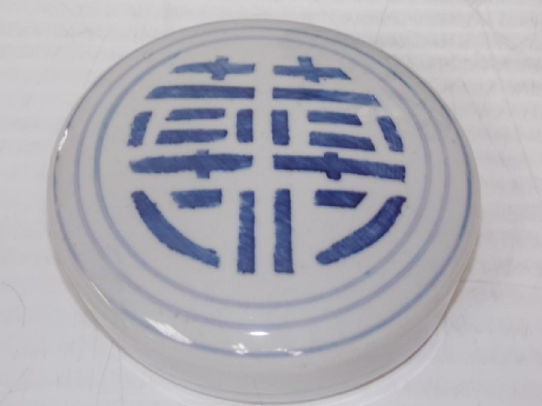 CHINESE PORCELAIN GINGER JAR W/ DOUBLE HAPPINESS MOTIF - 6