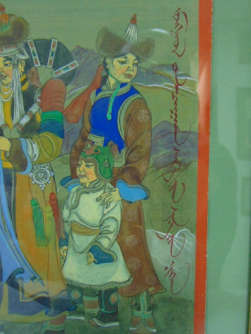 EXQUISITE VINTAGE ANTIQUE CHINESE MONGOLIAN PAINTING - 4
