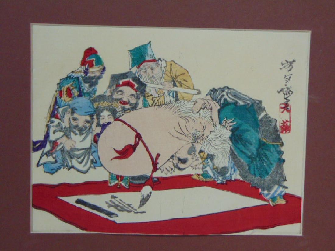 VINTAGE ANTIQUE JAPANESE YOSHITOSHI WOOD BLOCK PRINT