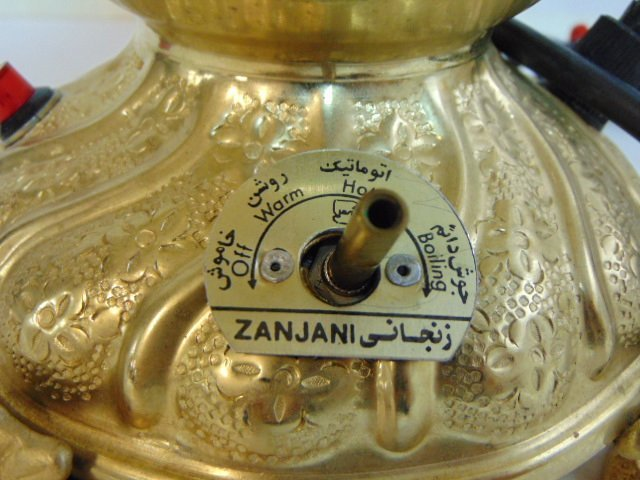 Vintage Persian Brass Zanjani Samovar w/ Pitcher - 4