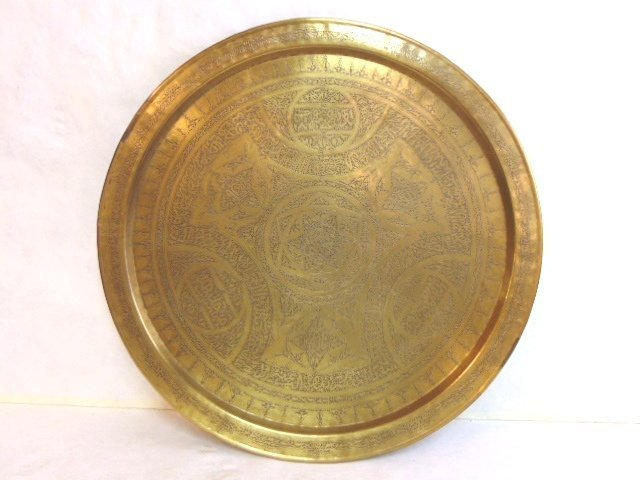 Antique Brass Islamic Persian Qajar Tray w/ Stand