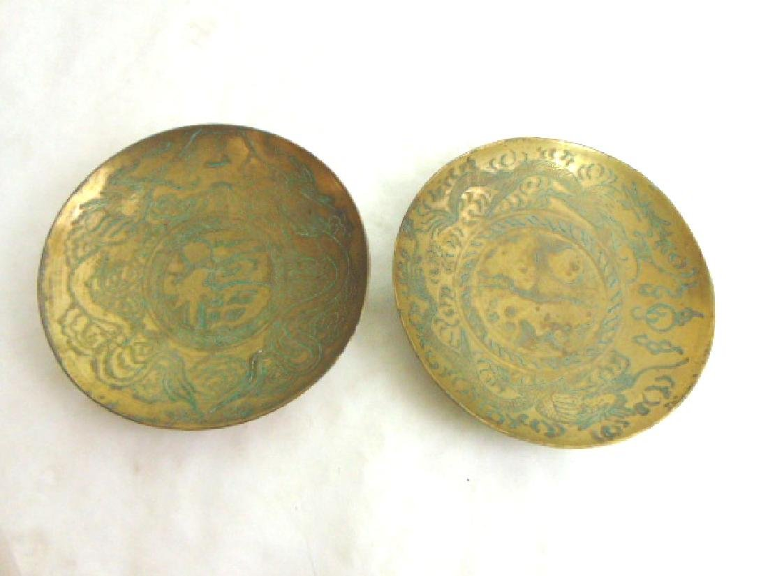 PR VINTAGE ANTIQUE CHINESE BRASS BOWLS