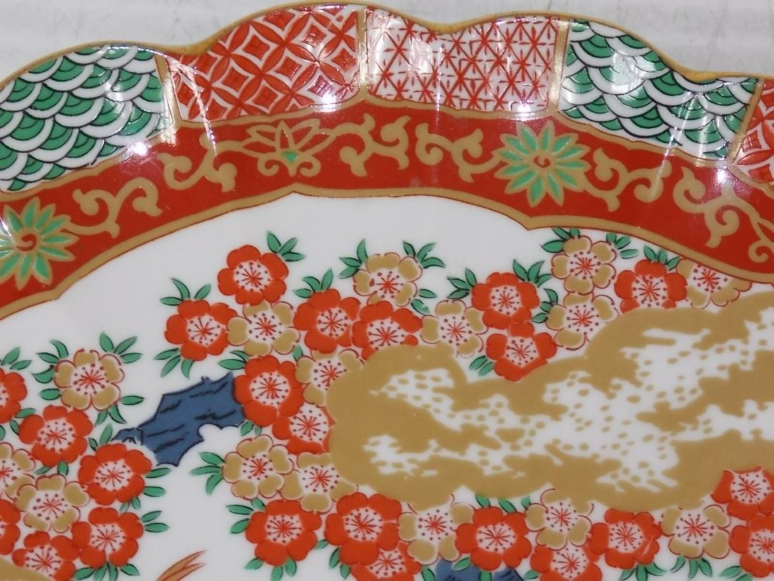 DECORATIVE JAPANESE IMARI SCALLOPED CHARGER PLATE - 4