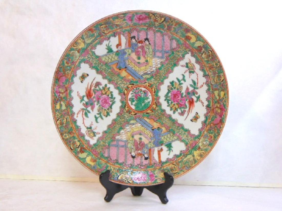 VINTAGE CHINESE FAMILLE ROSE MEDALLION CHARGER PLATE