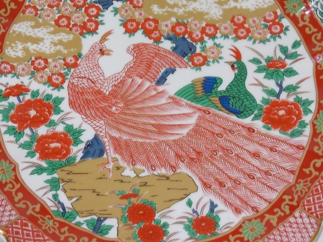 DECORATIVE JAPANESE IMARI SCALLOPED CHARGER PLATE - 2