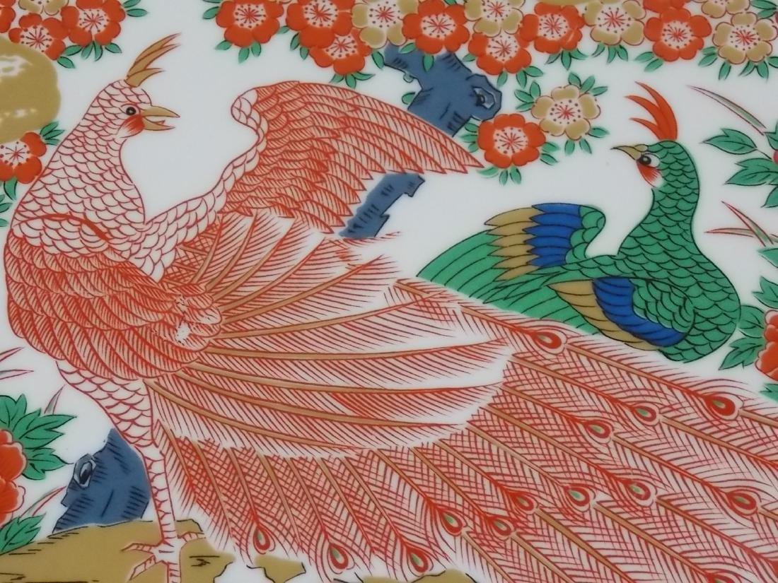 DECORATIVE JAPANESE IMARI SCALLOPED CHARGER PLATE - 3