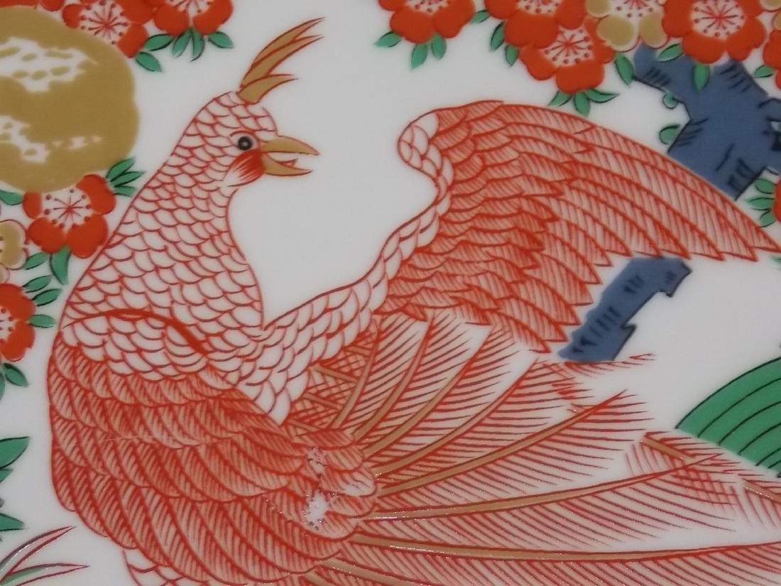 DECORATIVE JAPANESE IMARI SCALLOPED CHARGER PLATE - 5