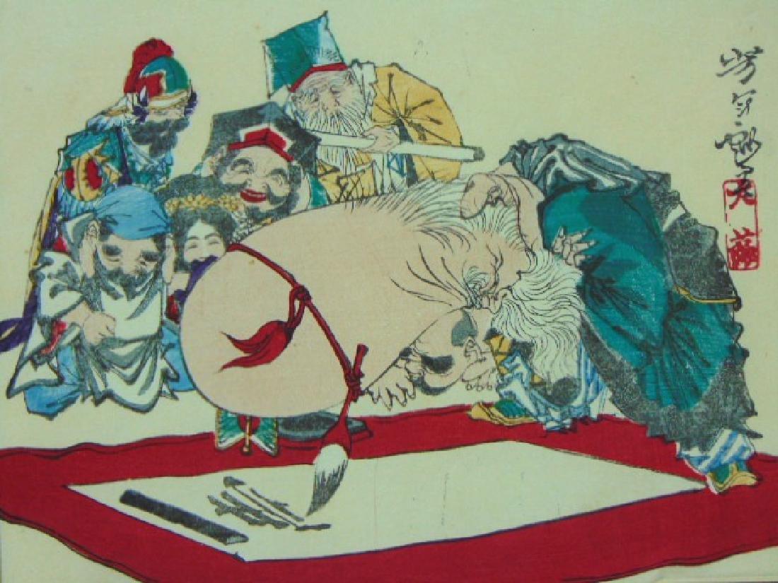 VINTAGE ANTIQUE JAPANESE YOSHITOSHI WOOD BLOCK PRINT - 2