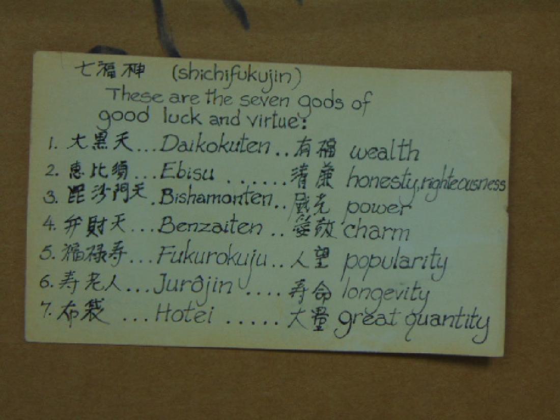 VINTAGE ANTIQUE JAPANESE YOSHITOSHI WOOD BLOCK PRINT - 3