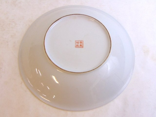 DECORATIVE FLORAL CHINESE PORCELAIN CHARGER BOWL - 6