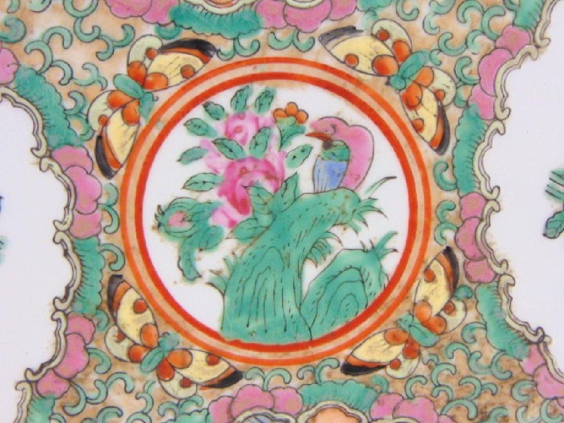 VINTAGE CHINESE FAMILLE ROSE MEDALLION CHARGER PLATE - 3
