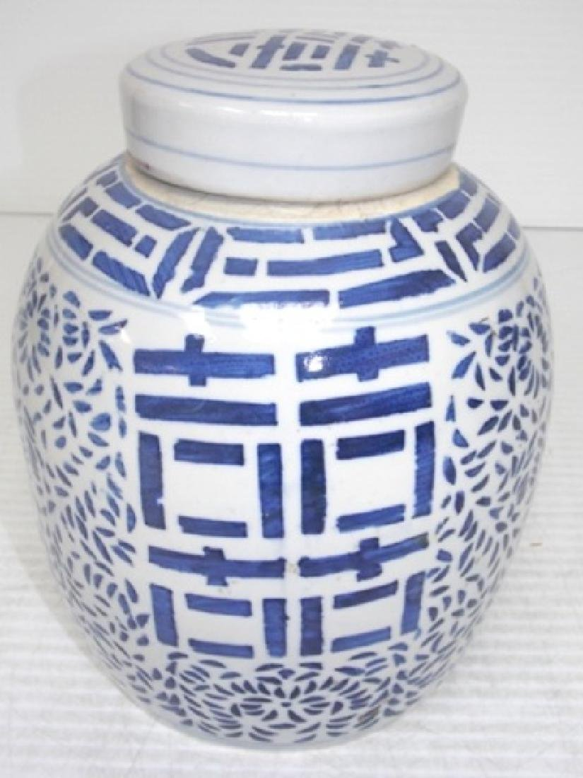 CHINESE PORCELAIN GINGER JAR W/ DOUBLE HAPPINESS MOTIF - 2