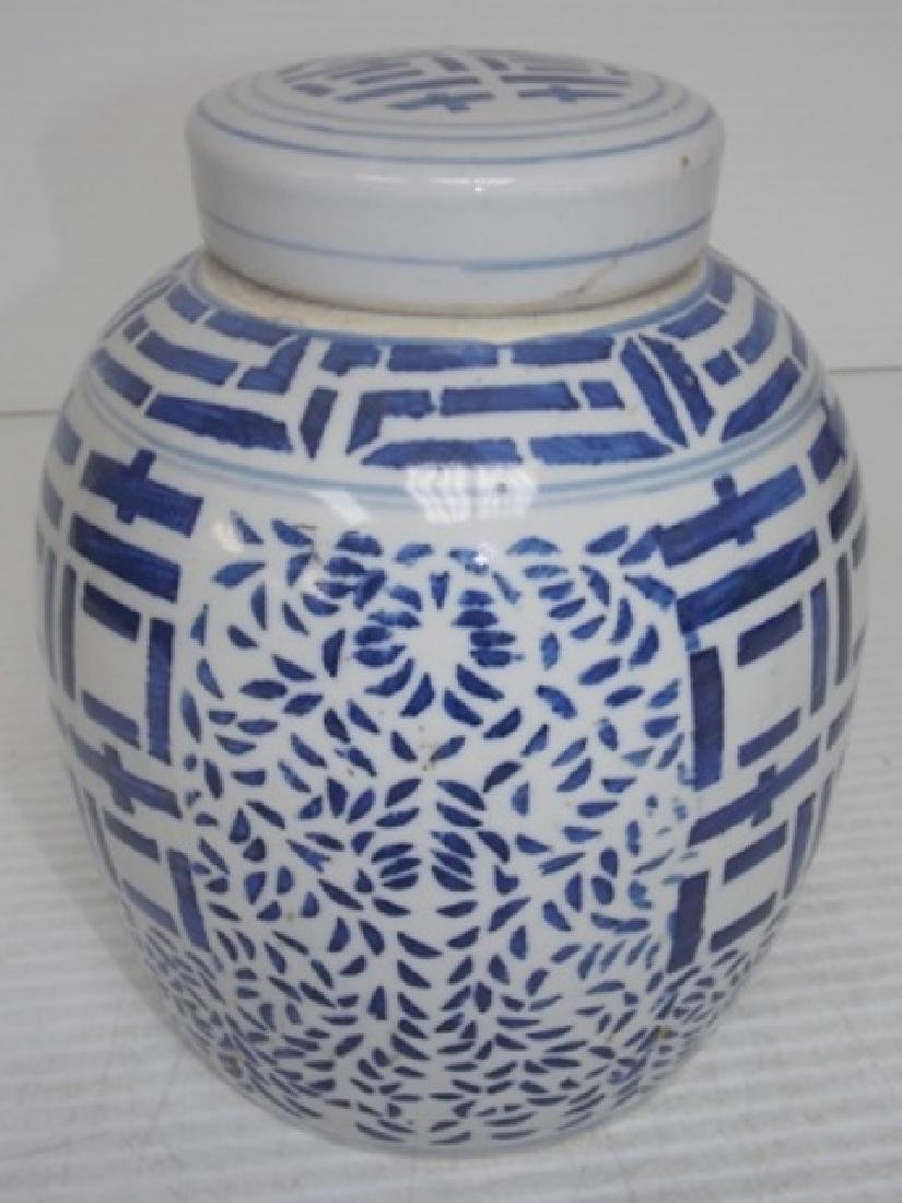 CHINESE PORCELAIN GINGER JAR W/ DOUBLE HAPPINESS MOTIF - 3