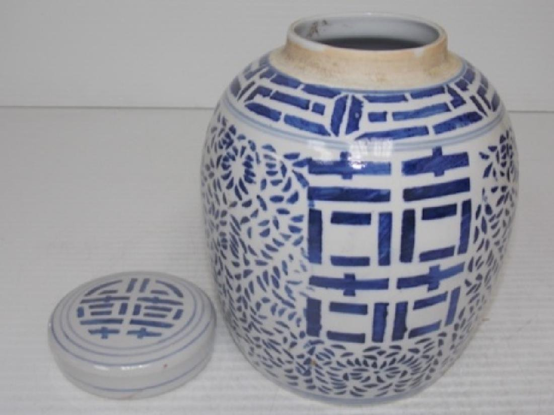 CHINESE PORCELAIN GINGER JAR W/ DOUBLE HAPPINESS MOTIF - 4