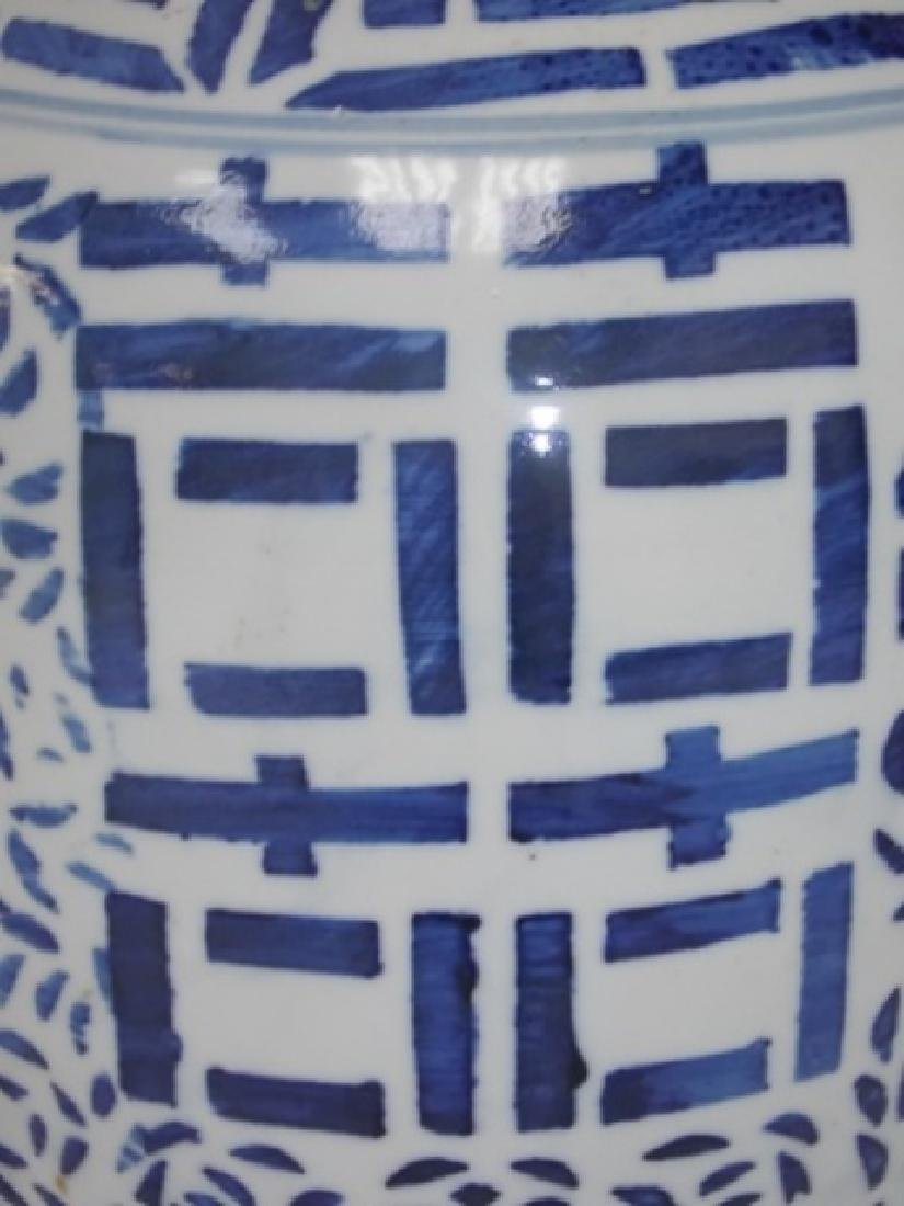 CHINESE PORCELAIN GINGER JAR W/ DOUBLE HAPPINESS MOTIF - 5