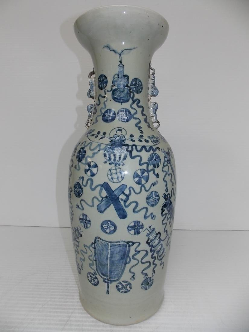 Antique Chinese Celadon Vase W/hand Sculpted Foo Dog